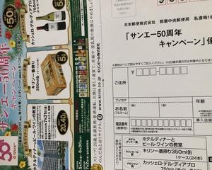キリンビールキャンペーン&Uber eats割引あたりw