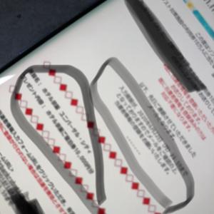 ユニバホテル一万円当選