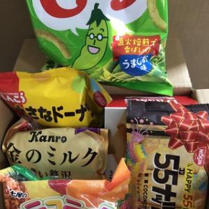お菓子詰合わせ&500ラインポイント当選