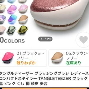 ブラシ当たり&千円当たりAmazon