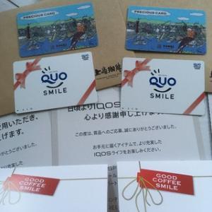 5000円分金券カード当選