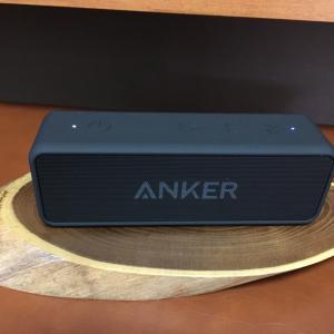 スピーカー Anker Soundcor 2 Bluetooth 購入しました!