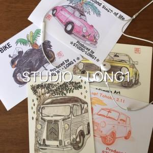 自動車の絵を描く方法の無料ダウンロードを開始!!
