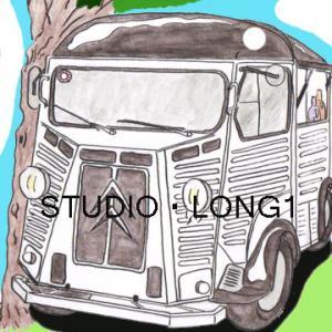 自動車の絵を手描きする方法を無料配布に変更しました!!