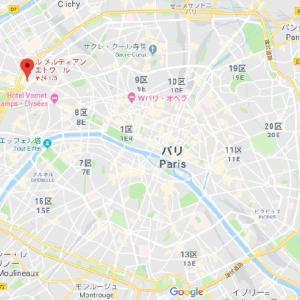 パリのホテル ル・メリディアン・エトワール