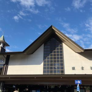 鶴岡八幡宮へ初詣に行ってきました。