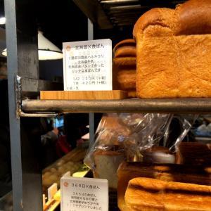 パンが好き。365日と15℃