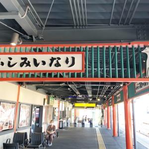 京都のパワースポット・伏見稲荷大社へ