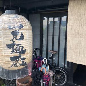 京都でうどん 山元麺蔵