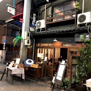 大阪でカレー &恒例の旅行のまとめと反省