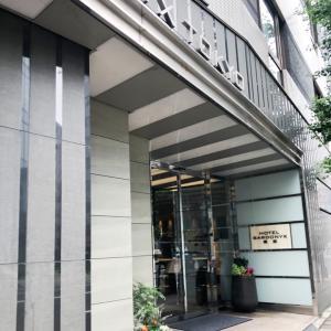 東京のビジネスホテル③居心地の良いサードニクスホテル