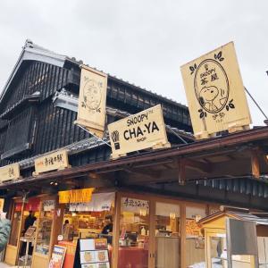 伊勢志摩へ③スヌーピー茶屋で癒される♡
