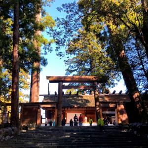 伊勢志摩へ⑥伊勢神宮で御饌を奉納する