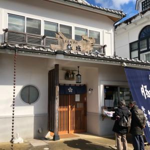伊勢志摩へ⑦特急「しまかぜ」で志摩観光ホテルへ。