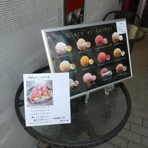 大阪のパティスリー ルシェルシェ