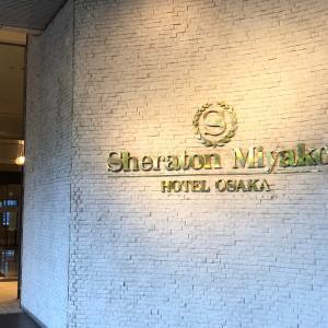 シェラトン都ホテル大阪 ジュニアスイート