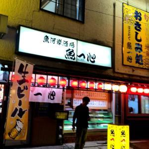 函館の海鮮居酒屋「魚一心」