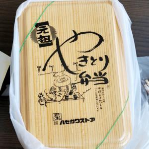 函館 ハセガワストアのヤキトリ弁当・おにぎり・パン