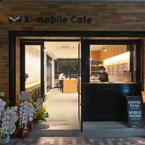 X-mobile Cafe Shibuya(エックスモバイルカフェ シブヤ) / 渋谷(東)