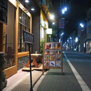 KOMAINU COFFEE(狛犬珈琲) / 下北沢