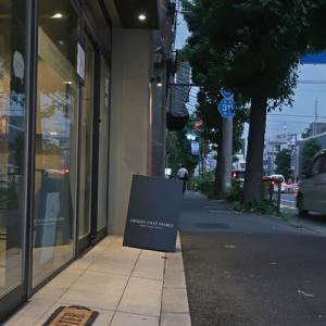 DESIGN CAFE STABLE(デザインカフェ ステイブル) / 上野毛