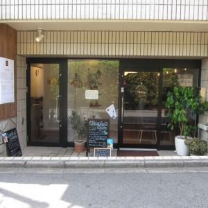 Hair&Coffee AnaloG(ヘアアンドコーヒー アナログ) / 狛江