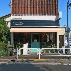 WEEKEND Green & Cafe(ウィークエンドグリーンアンドカフェ) / 和泉多摩川