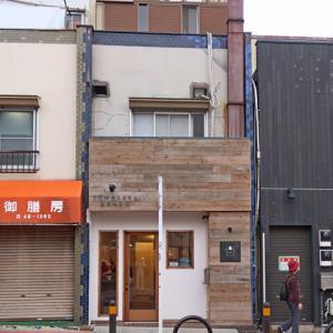 甘堂ふわ作 / 三鷹台