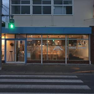 ONSO COFFEE(オンソコーヒー) / 町田・成瀬