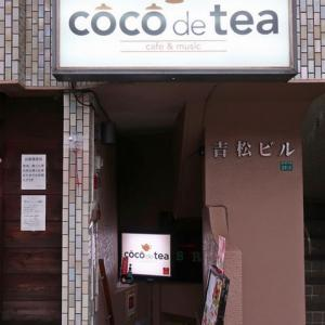coco de tea(ココデティー) / 大塚