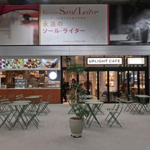 UPLIGHT CAFE(アップライトカフェ) / 渋谷