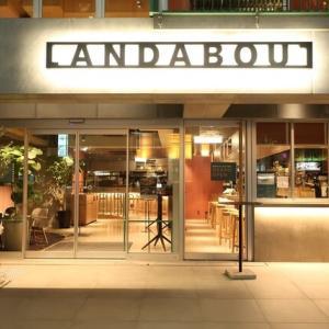 LANDABOUT Table(ランダバウト テーブル) / 鶯谷