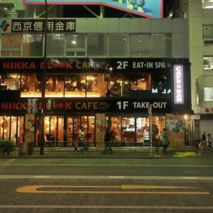NIKKA BLOCK CAFE(ニッカブロックカフェ) / 原宿・明治神宮前