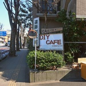 MOCOFFEE(モッコーヒー) / 布田