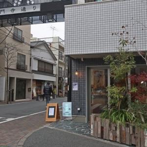 SANDO BY WEMON PROJECTS(サンド バイ エモン プロジェクツ) / 池上