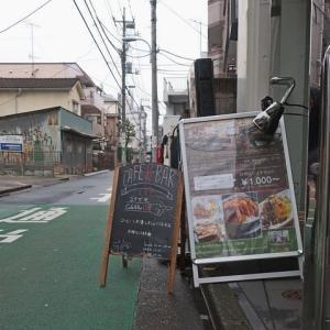 cafe&bar LIP(カフェ バー リップ) / 高円寺(北)