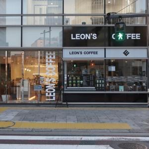 LEON'S COFFEE(レオンズコーヒー) / 神田・小川町・淡路町