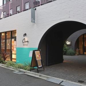 Cen Cafe(センカフェ) / 新大久保・西武新宿・大久保