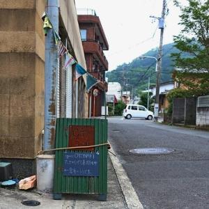 Cafe Sampo(カフェサンポ) / 湯河原