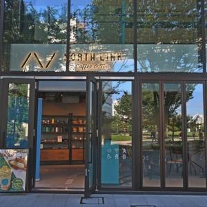 【電車の見えるカフェ】NORTH LINK Coffee&Tea Tachikawa Stage Garden(ノースリンク コーヒーアンドティー 立川ステージガーデン) / 立川北・高松(多摩モノレール)