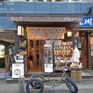 豆虎 赤坂焙煎所 / 赤坂・赤坂見附