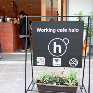 Working Cafe halo(ワーキングカフェ ハロ) / 豪徳寺