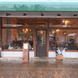 Tokyo Coffee Roastery Cafe(東京コーヒー ロースタリーカフェ) / 花小金井・小平(東久留米市滝山)