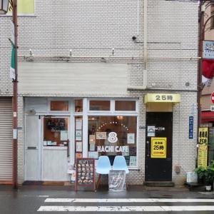8CAFE(ハチカフェ) / 町屋