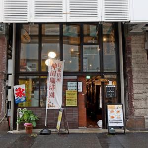 神田珈琲園 神田北口店 / 神田