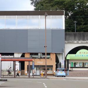do-mo factory blan.co,(ドーモファクトリー ブランコ) / 武蔵五日市