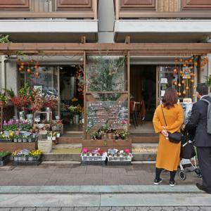 FLOWER & CAFE あっとほーむ / 吉祥寺