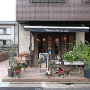 7 Rooms Hotel & Cafe(セブンルームス ホテル&カフェ) / 葛西