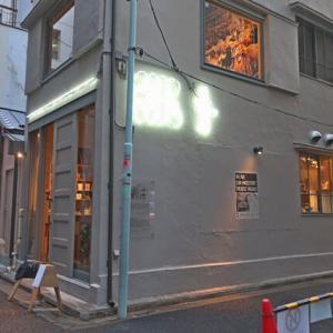 SR Coffee Roaster & Bar(エスアール) / 茅場町