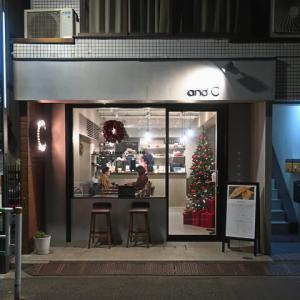 and C(アンドシー) / 千駄ヶ谷